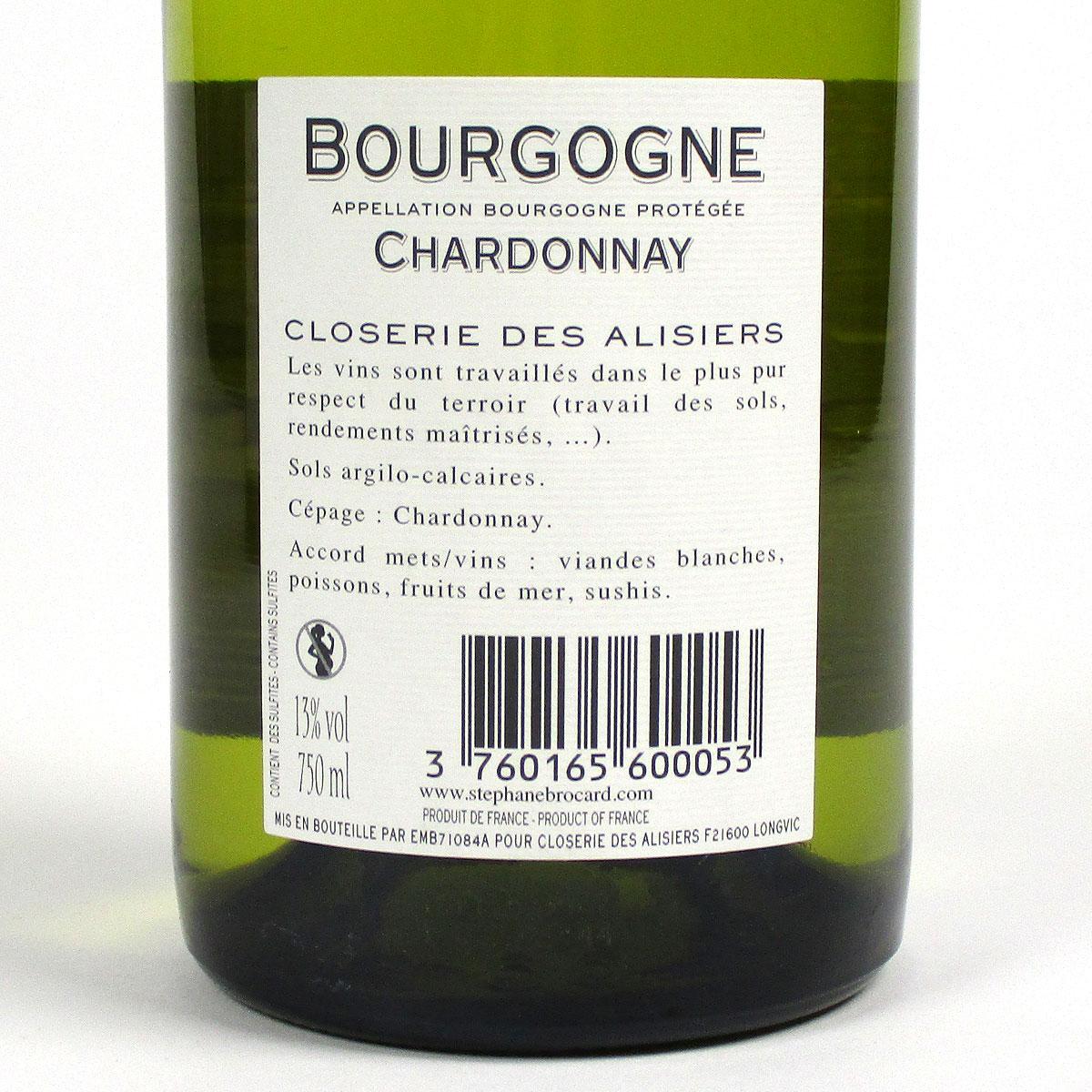 Bourgogne Chardonnay: Closerie des Alisiers 2020 - Bottle Rear Label