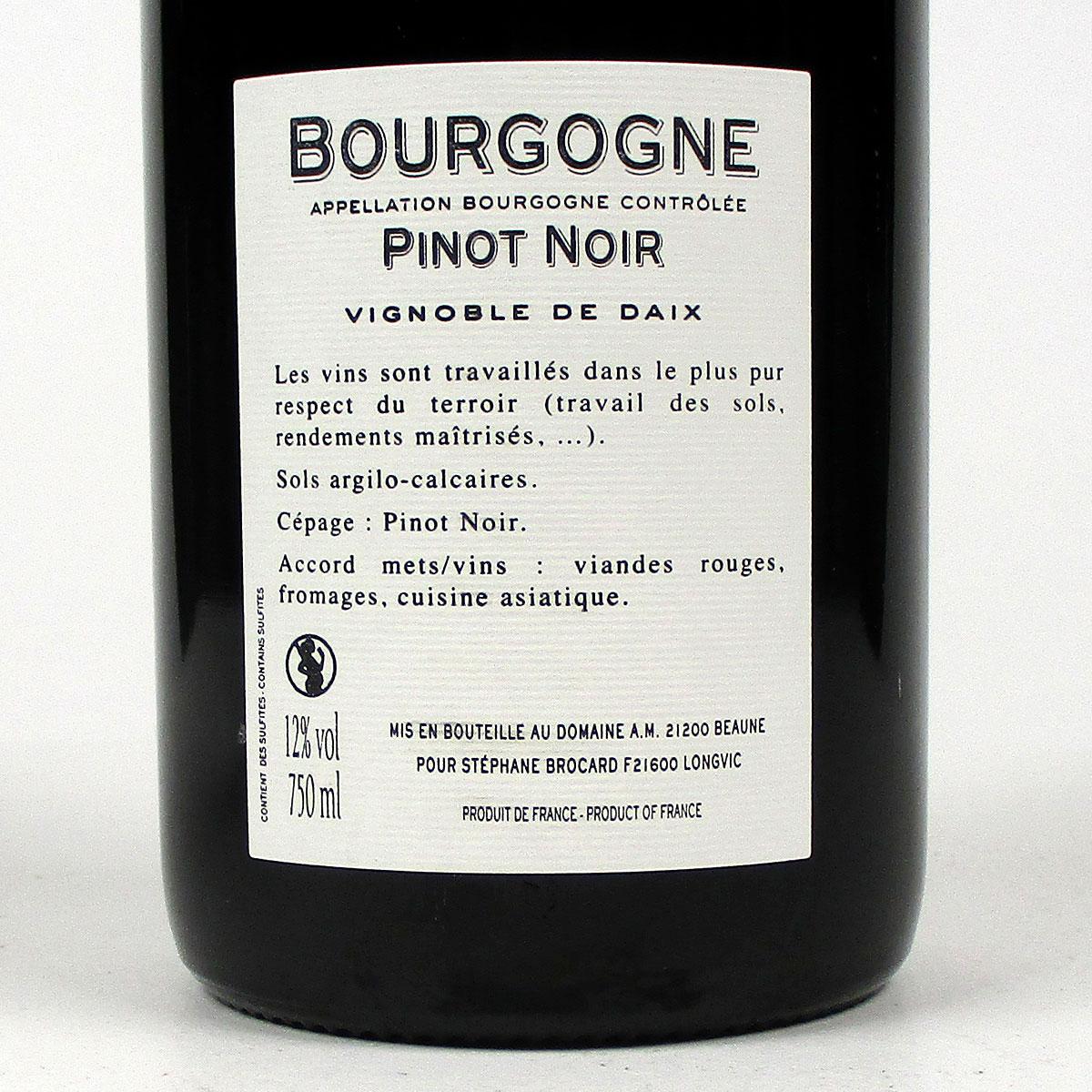 Bourgogne Pinot Noir: Closerie des Alisiers 2018 - Bottle Rear Label
