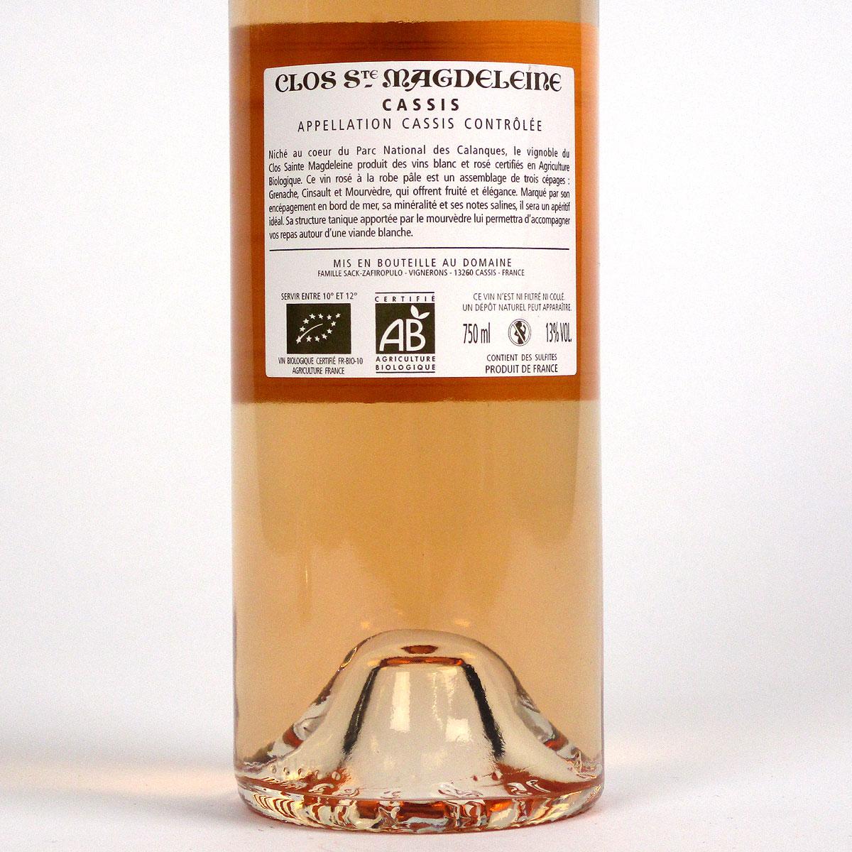 Cassis: Clos Sainte Magdeleine Rosé 2020 - Bottle Rear Label