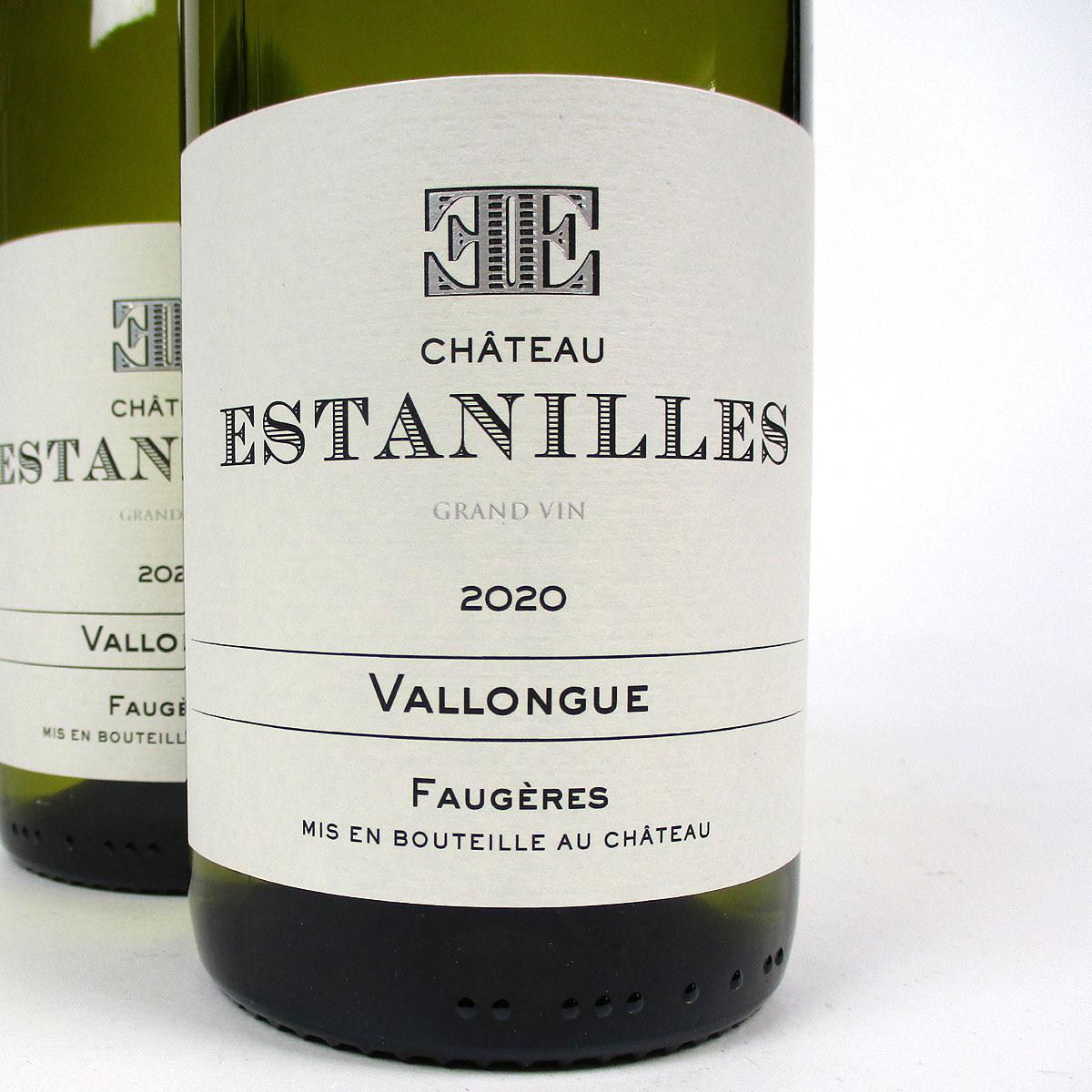 Faugères: Château Estanilles 'Vallongue' Blanc 2020