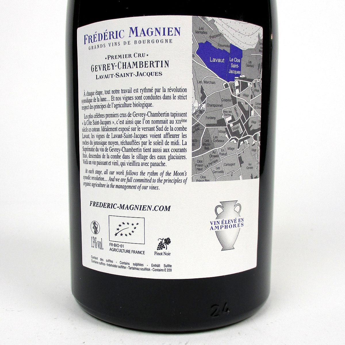 Gevrey-Chambertin: Frédéric Magnien 'Lavaut-Saint-Jacques' Premier Cru 2017 - Bottle Rear Label