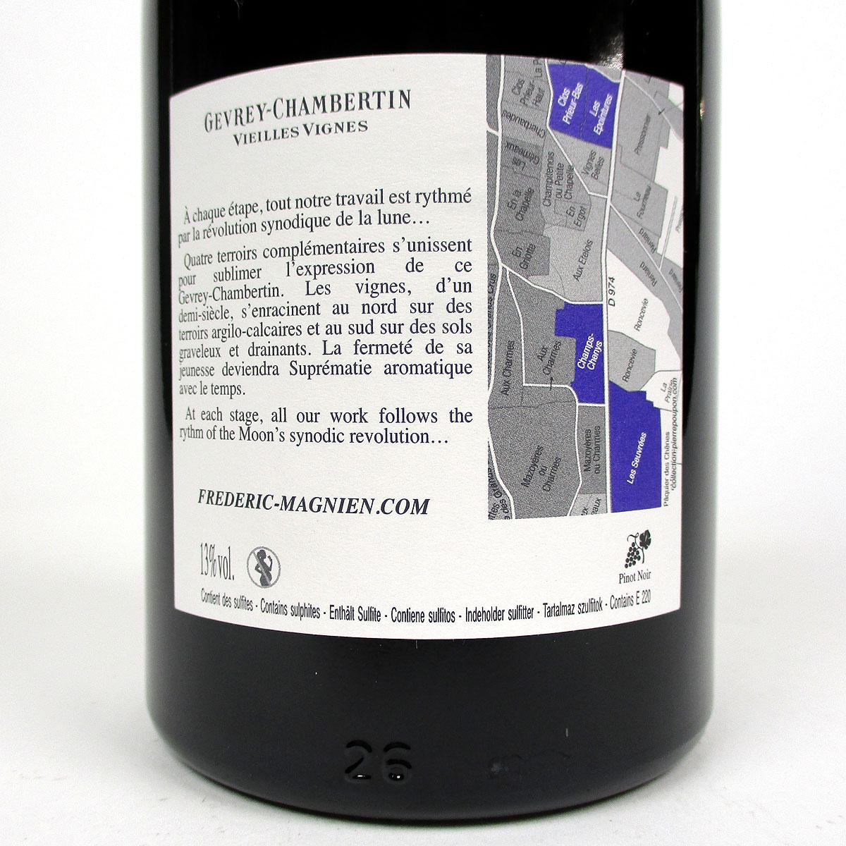 Gevrey-Chambertin: Frédéric Magnien 'Vieilles Vignes' 2017 - Rear Label