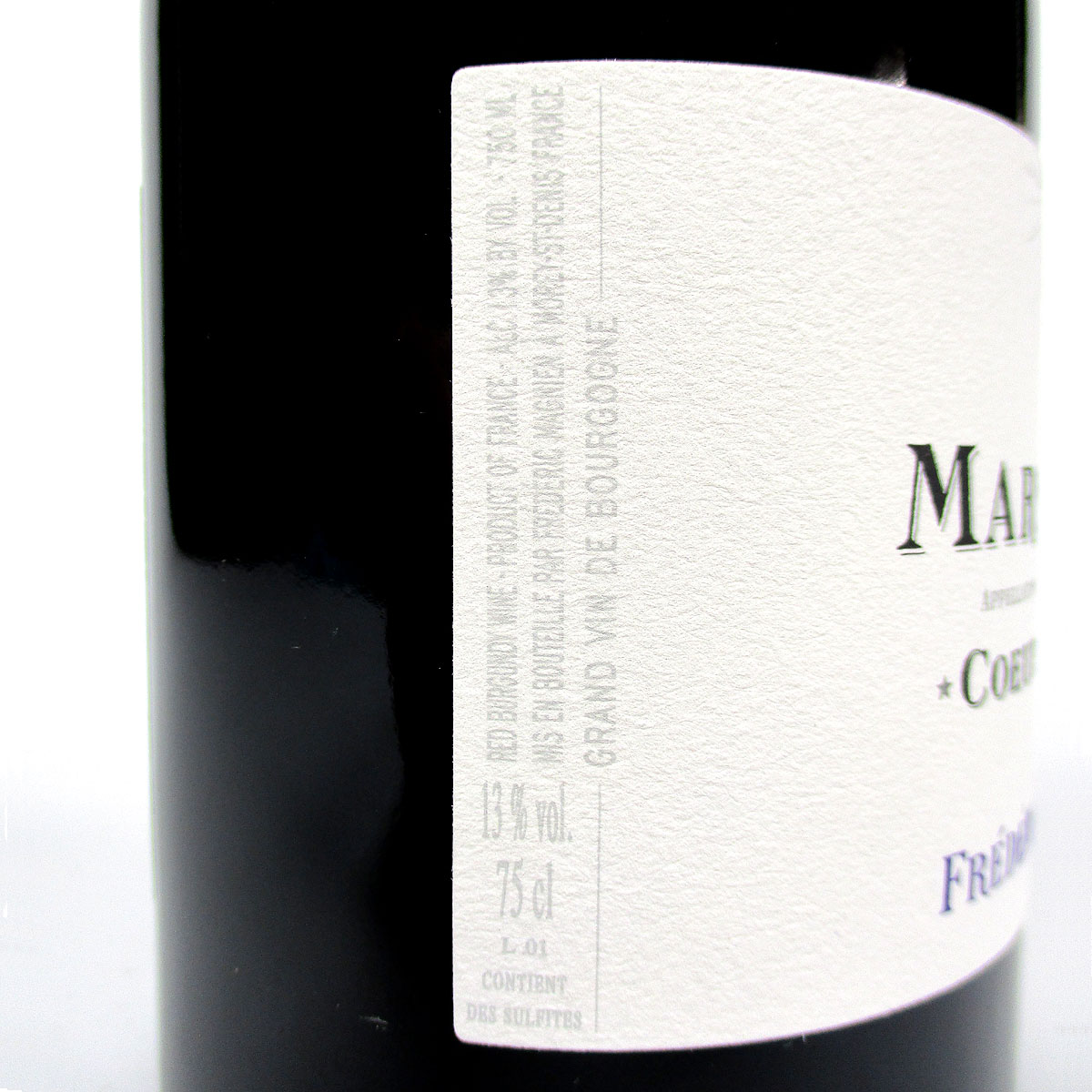 Marsannay: Frédéric Magnien 'Coeur d'Argile' 2019 - Bottle Side Label