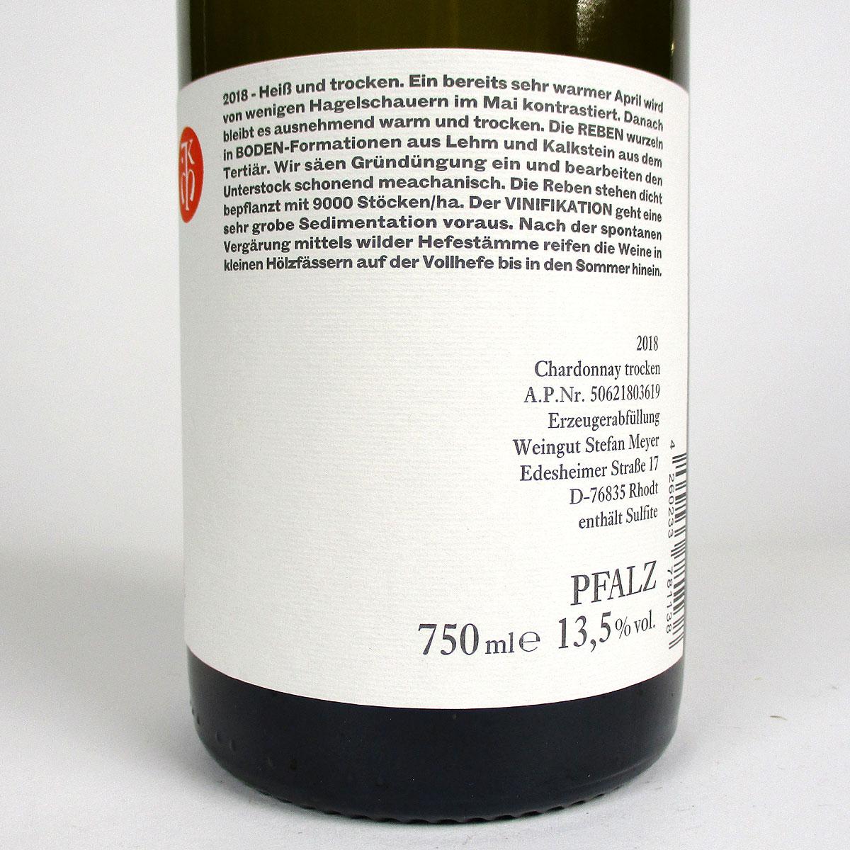 Pfalz: Stefan Meyer 'Aus Rhodt' Chardonnay 2018 - Bottle Rear Label