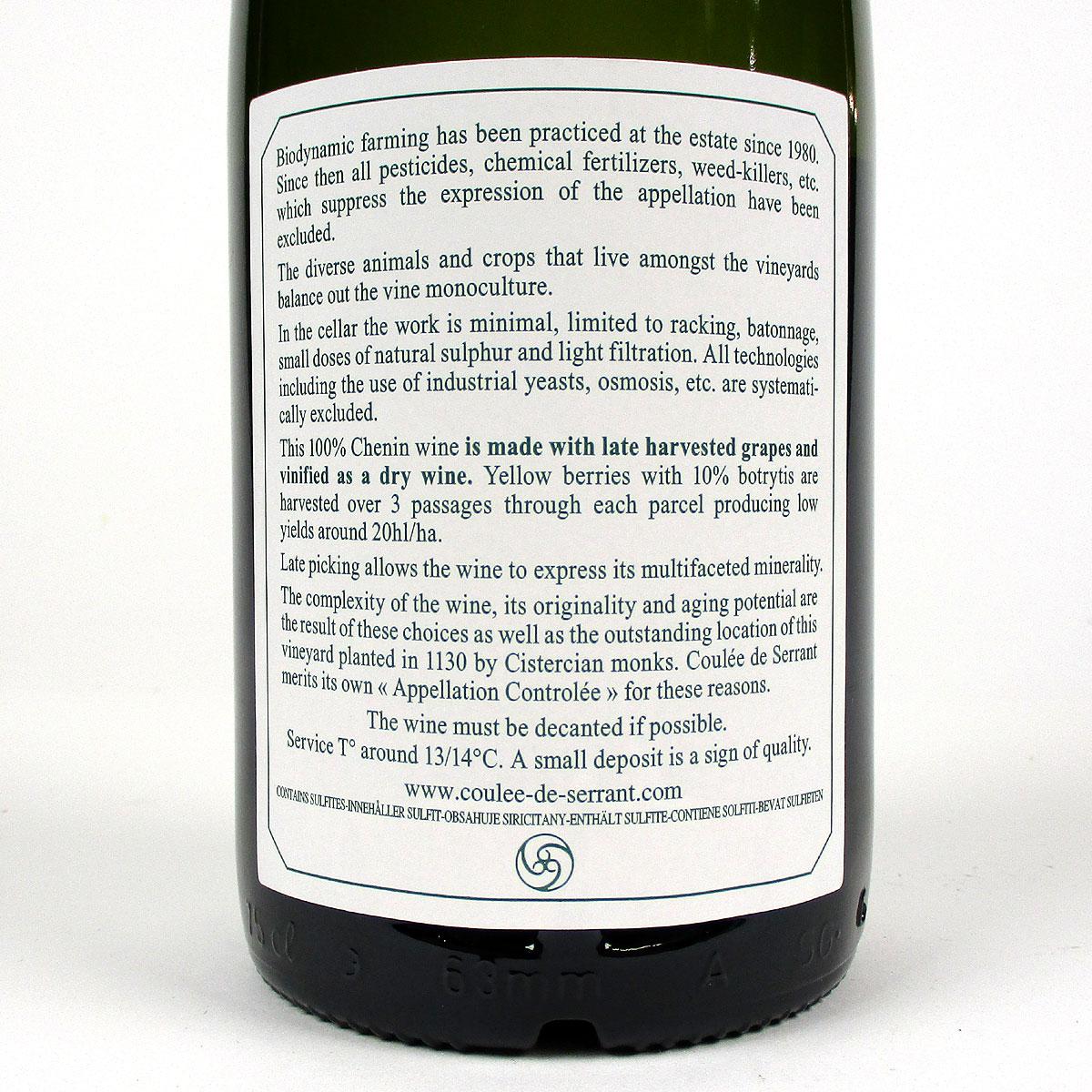 Savennières: Clos de la Coulée de Serrant Nicolas Joly 2019 - Bottle Rear Label