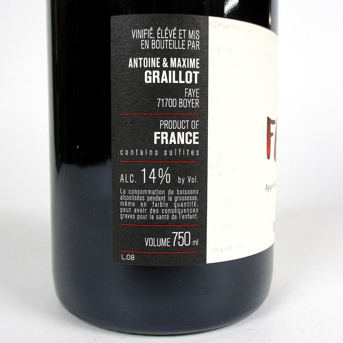 AOC Fleurie: Domaine de Fa 2018 - Bottle Side Label