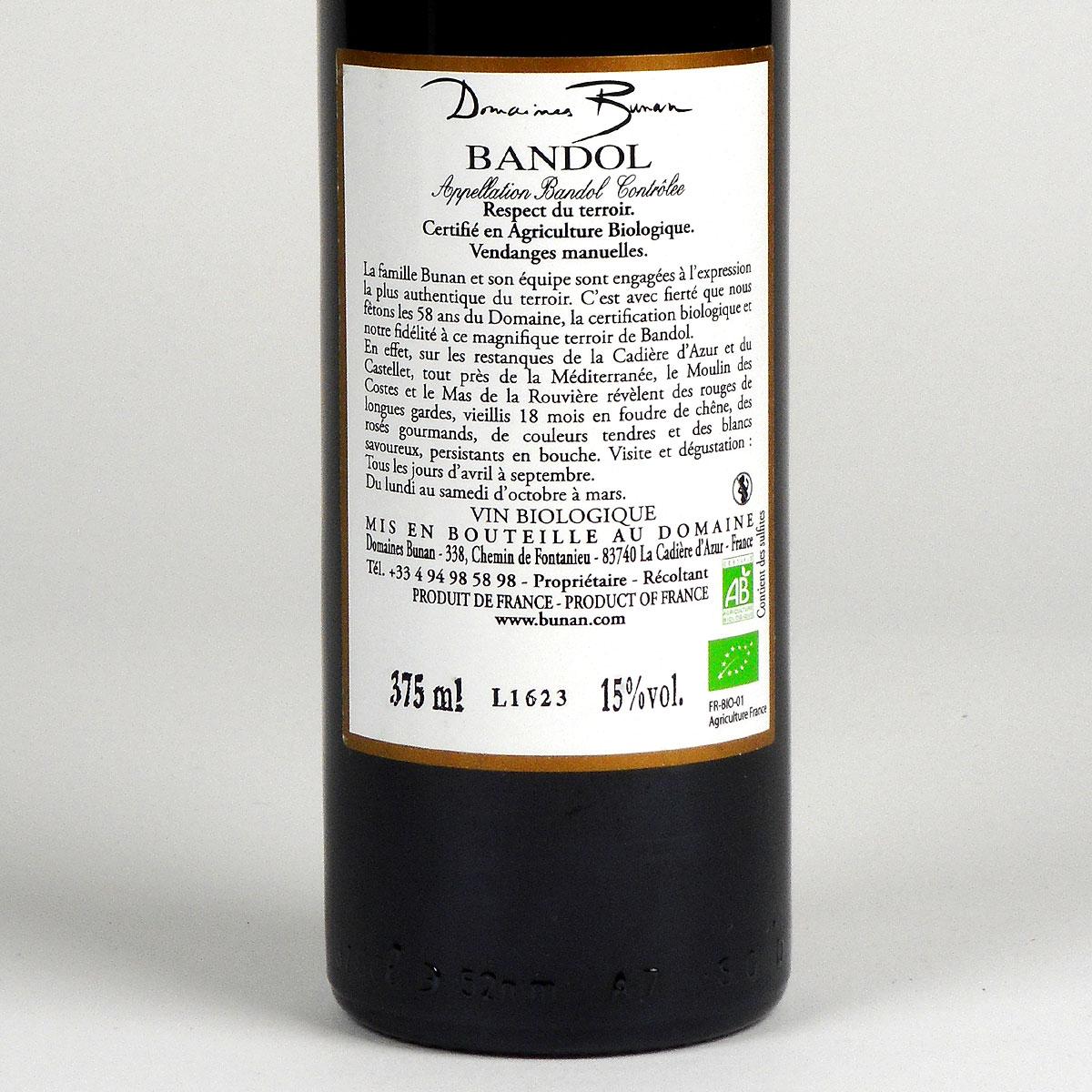 Bandol: Mas de la Rouvière Rouge 2016 - Bottle Rear Label
