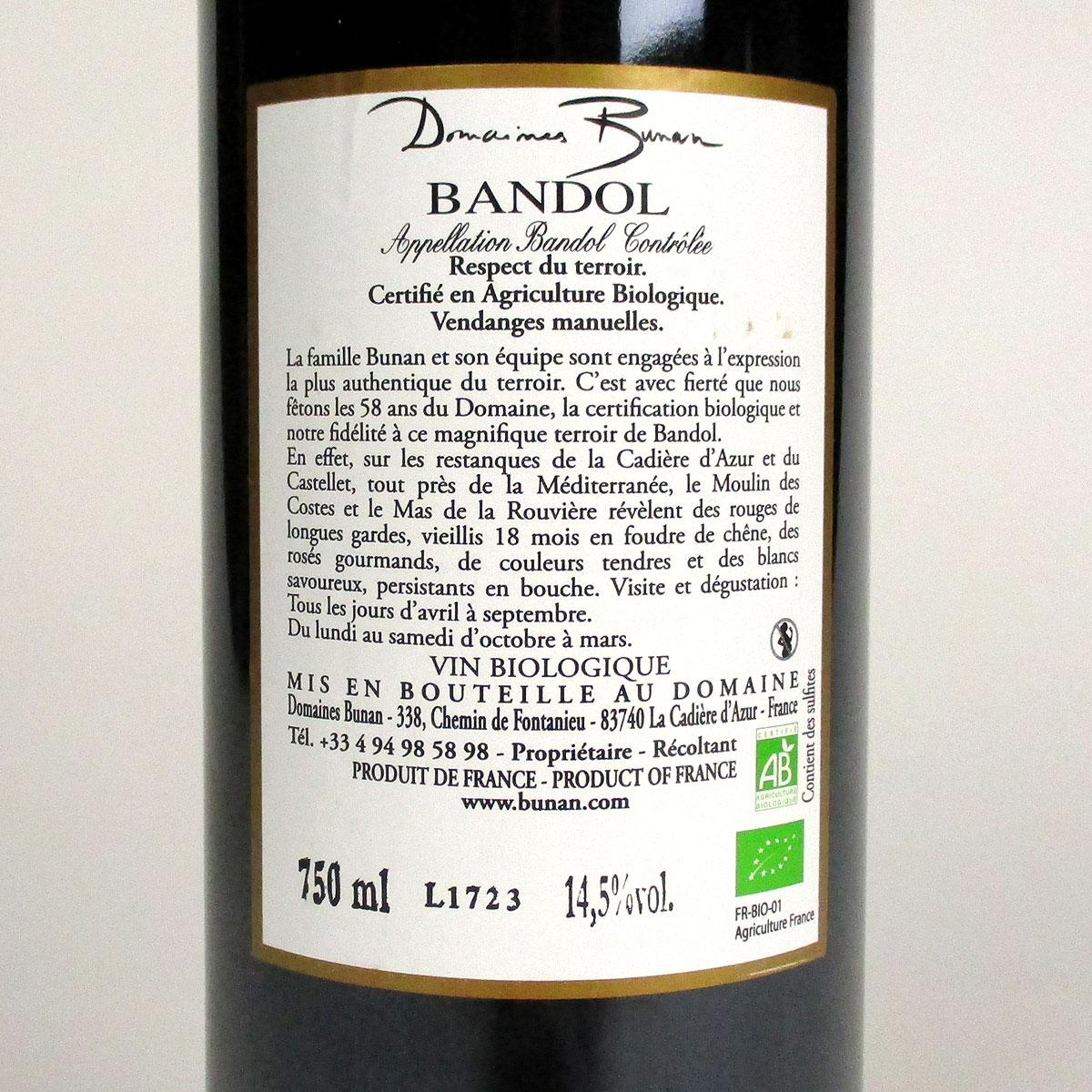 Bandol: Mas de la Rouvière Rouge 2017 - Bottle Rear Label