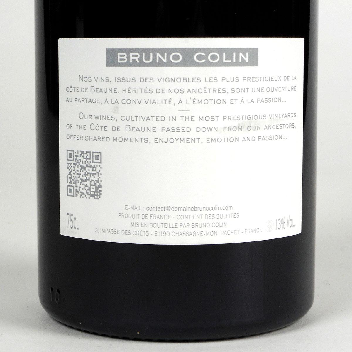 Bourgogne Pinot Noir: Domaine Bruno Colin 2018 - Bottle Rear Label