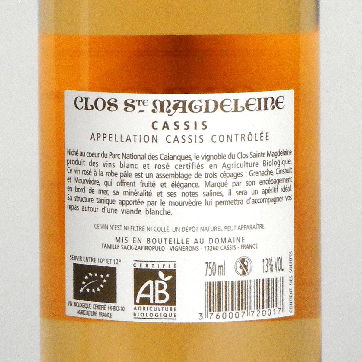 Cassis: Clos Sainte Magdeleine Rosé 2019 - Bottle Rear Label
