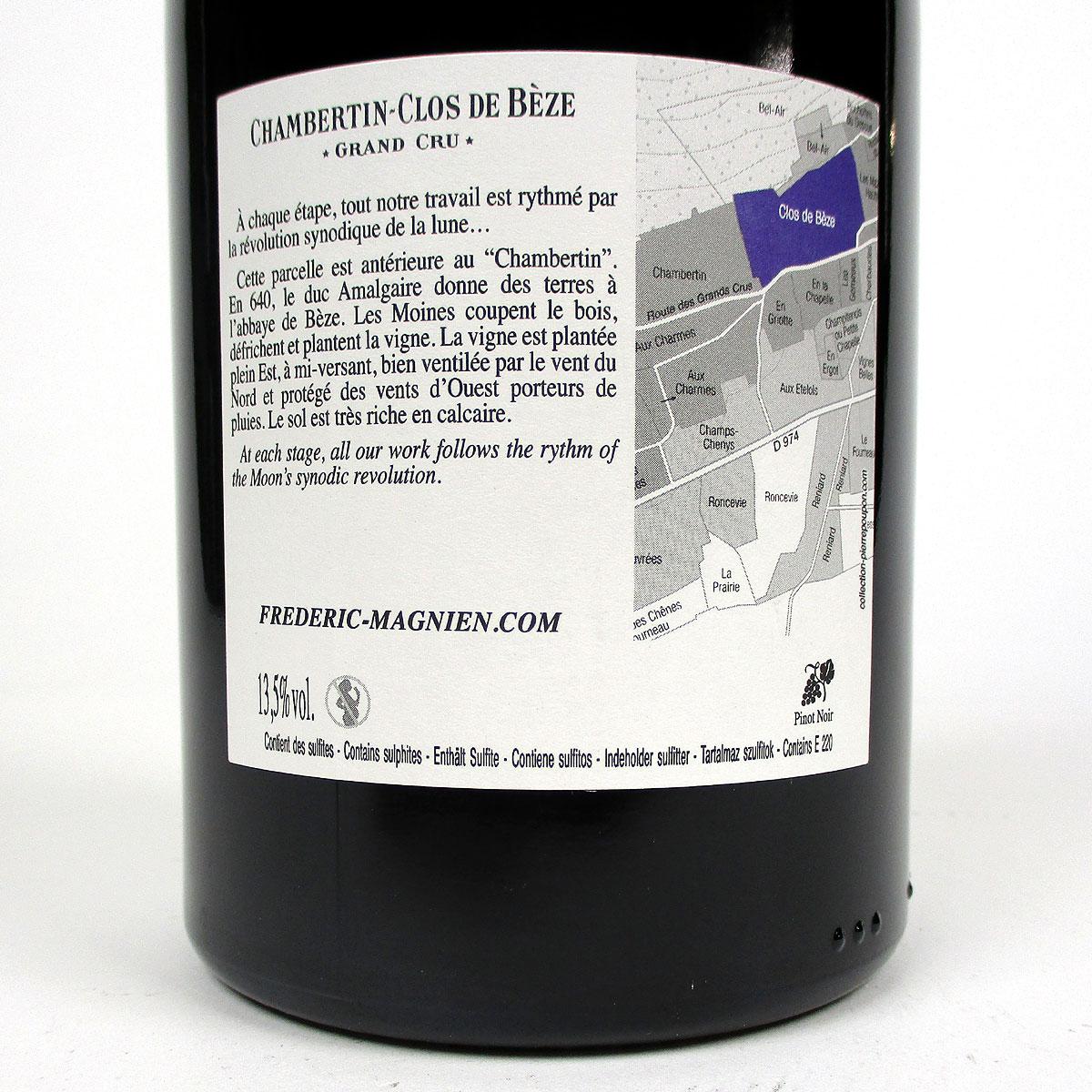 Chambertin-Clos de Bèze: Frédéric Magnien Grand Cru 2017 - Bottle Rear Label