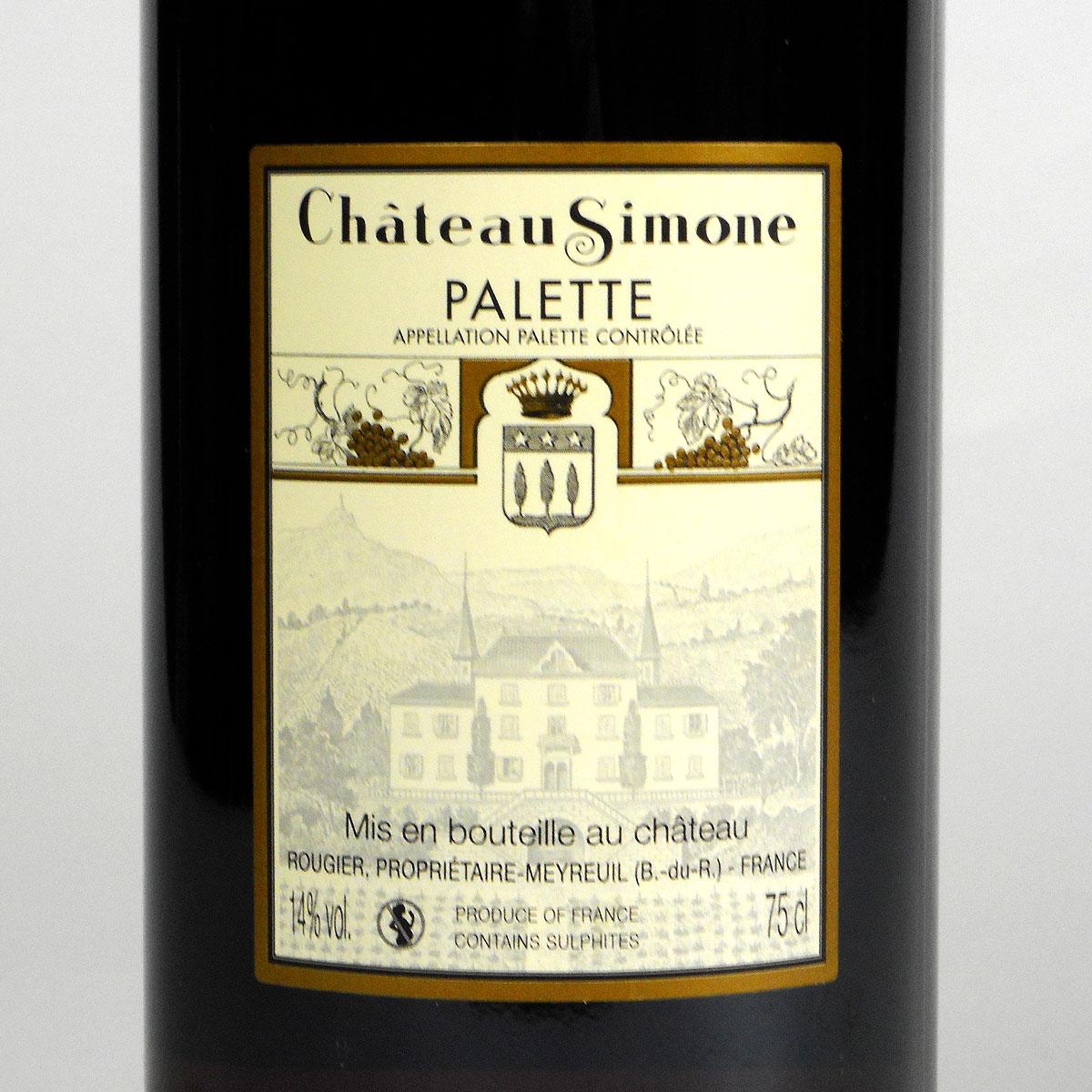 Château Simone Rosé 2019 - Bottle Rear Label