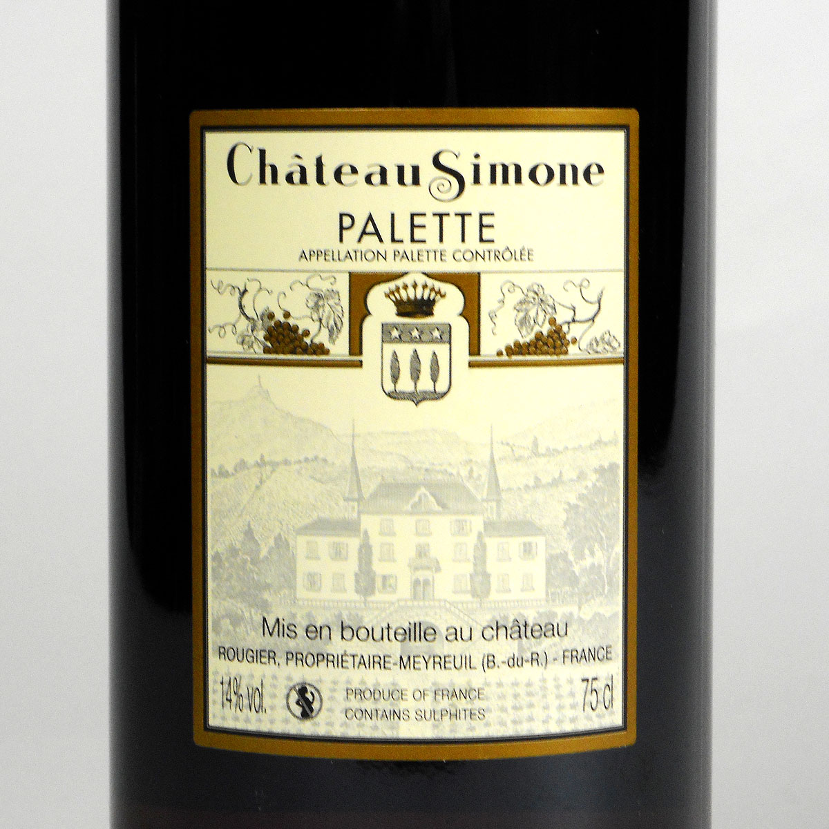 Château Simone Rosé 2019 - Bottle Rear Label