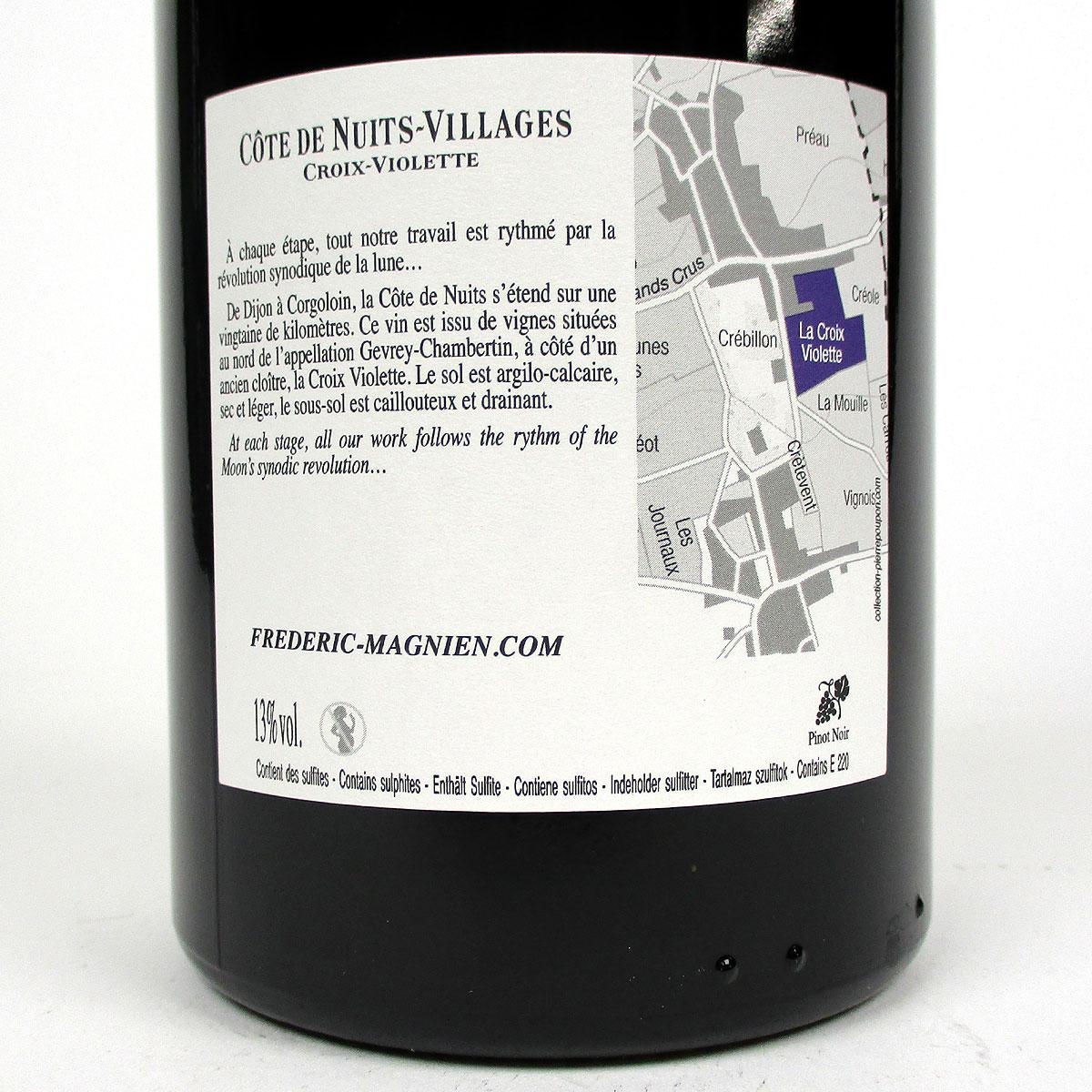 Côte de Nuits-Villages: Frédéric Magnien 'Croix Violette' 2017 - Bottle Rear  Label