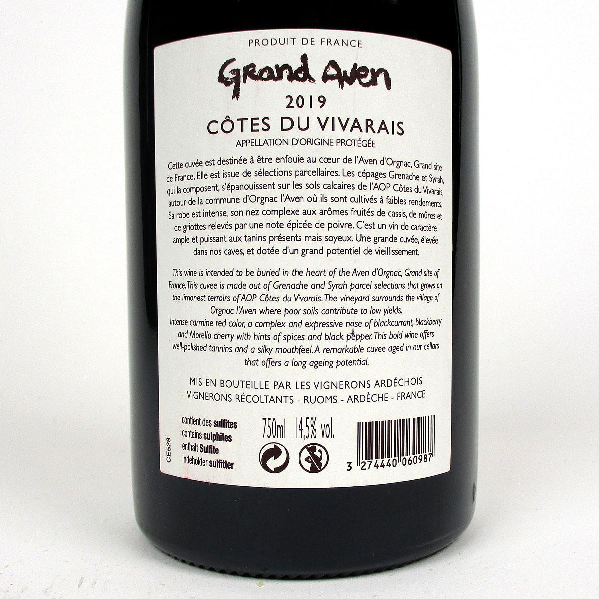 Côtes du Vivarais: Vignerons Ardéchois 'Grand Aven' 2019 - Bottle Rear Label