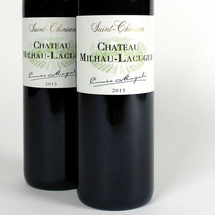 Saint-Chinian: Château Milhau-Lacugue 'Cuvée Magali' 2015