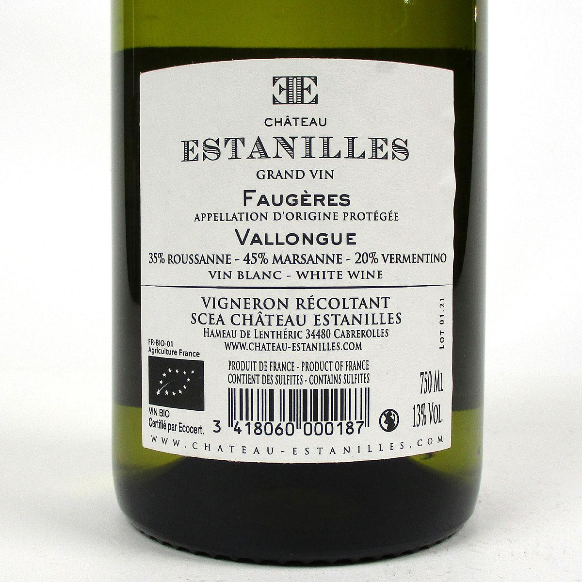 Faugères: Château Estanilles 'Vallongue' Blanc 2020 - Bottle Rear Label