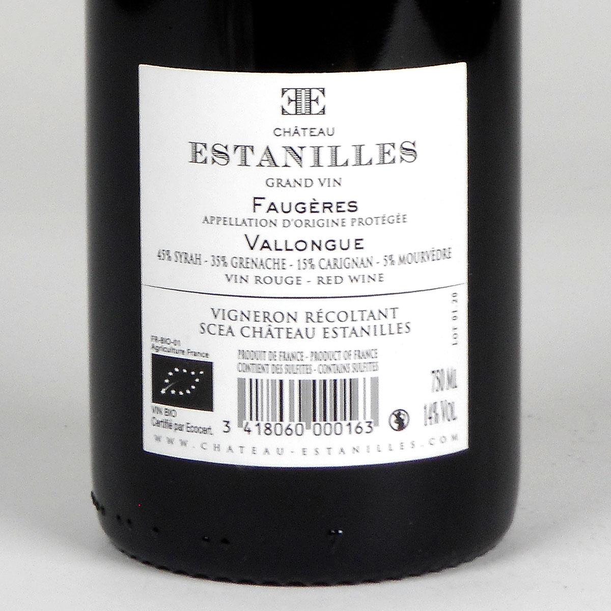 Faugères: Château Estanilles 'Vallongue' Rouge 2017 - Wine Bottle Rear Label
