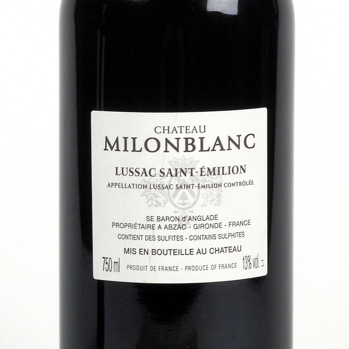 Lussac-Saint-Émilion: Château Milonblanc 2015 - Rear Label