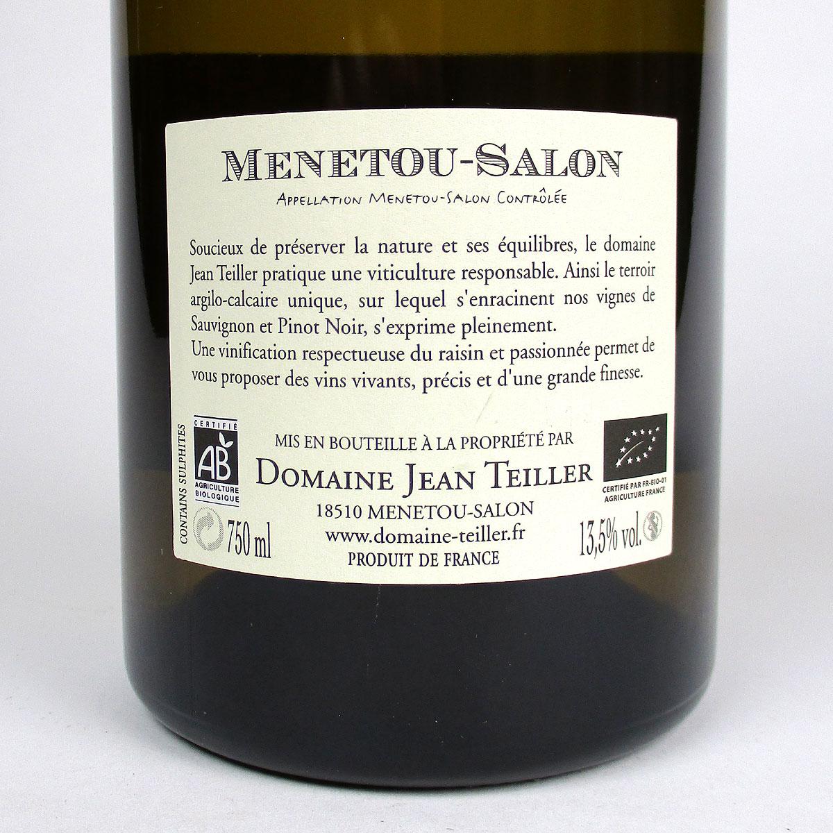 Menetou Salon: Domaine Jean Teiller Blanc 2019 - Bottle Rear Label