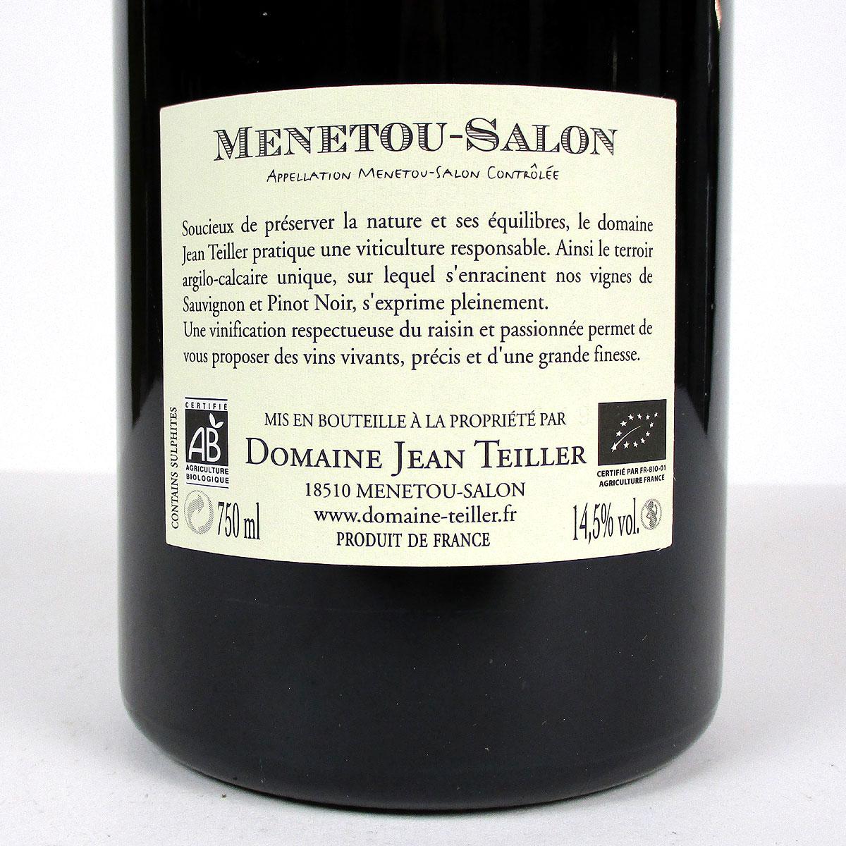 Menetou Salon: Domaine Jean Teiller Rouge 2019 - Bottle Rear Label