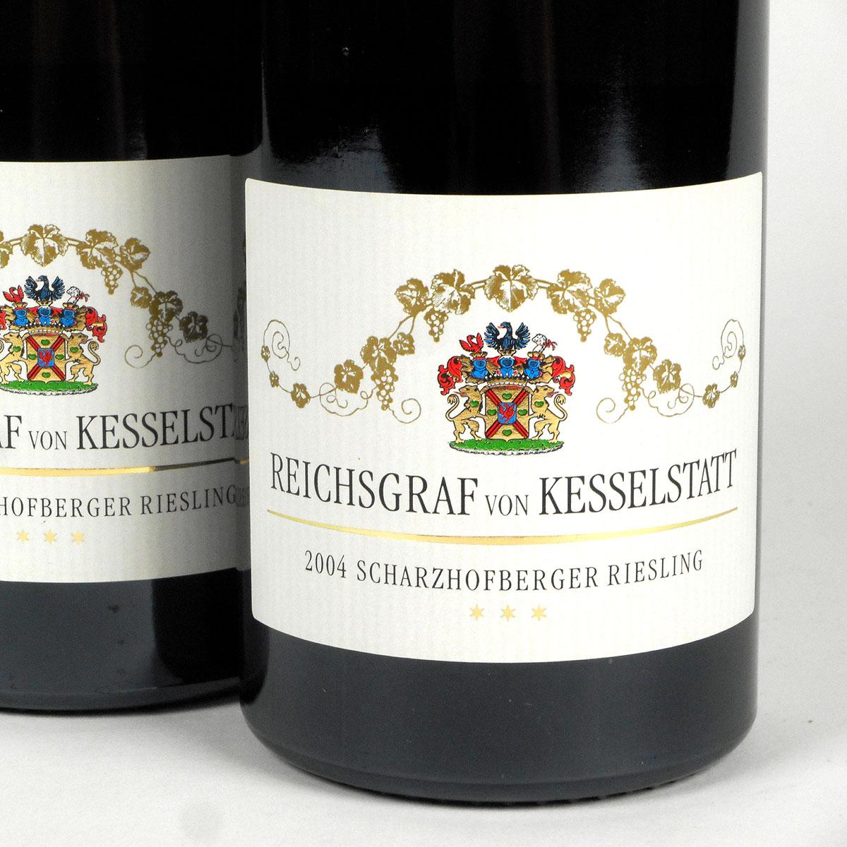 Saar: Reichsgraf von Kesselstatt Scharzhofberger Riesling Spätlese 2004