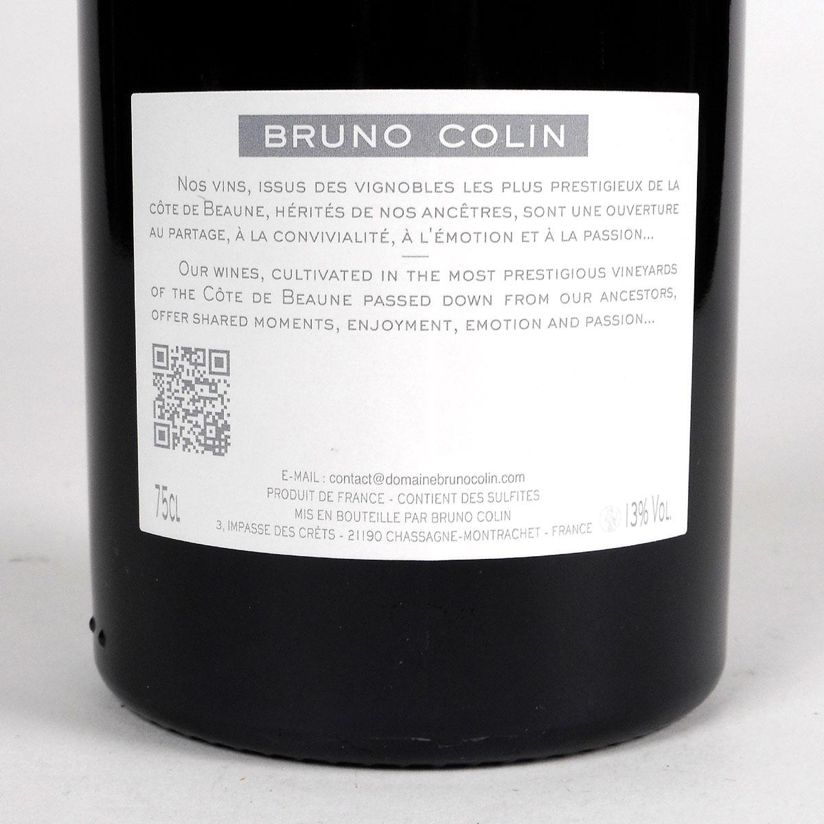 Santenay: Domaine Bruno Colin 'Vieilles Vignes' 2018 - Bottle Rear Label