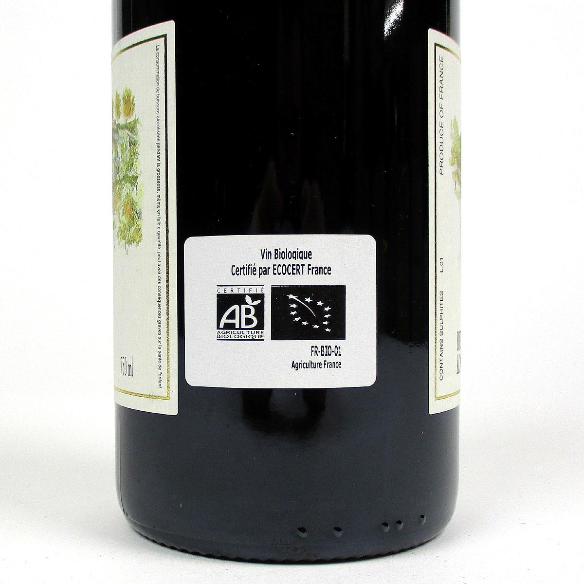 Saumur Champigny: Domaine Filliatreau 'La Grande Vignolle' 2020 - Organic Label