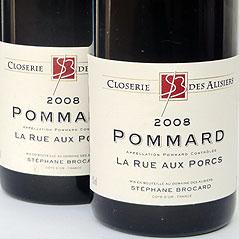 Pommard - Stephane Brocard