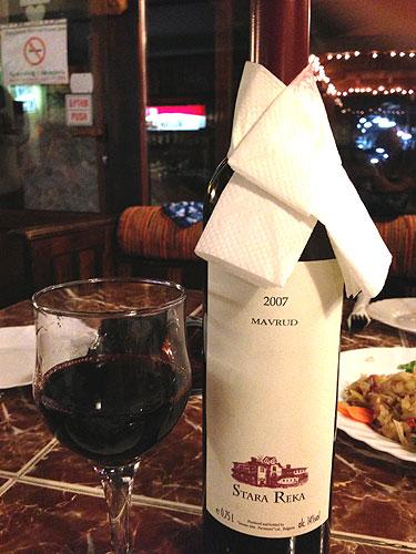 Mavrud Bulgarian Wine