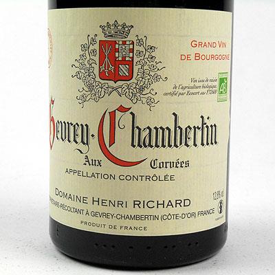 Gevrey-Chambertin: Domaine Henri Ricard
