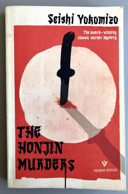 Seishi Yokomizo - The Honjin Murders